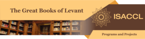The Great Books of Levant