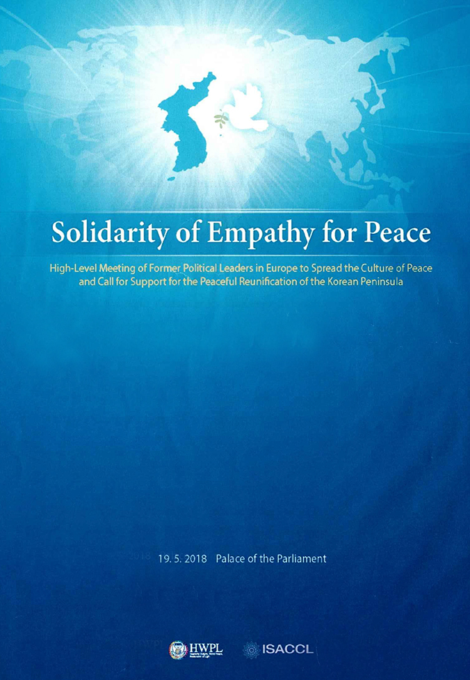 "Conferința ""Solidarity of Empathy for Peace"""