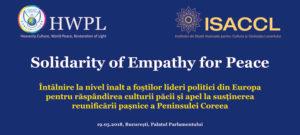ntâlnire la nivel înalt a foștilor lideri politici din Europa pentru răspândirea culturii păcii și apel la susținerea reunificării pașnice a Peninsulei Coreea