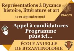 ÉCOLE ANNUELLE D'ÉTUDES BYZANTINES ÉDITION 2018 REPRÉSENTATIONS À BYZANCE (HISTOIRE, LITTÉRATURE, ART)