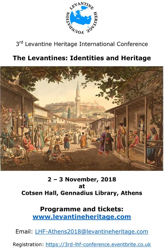 Institutul de Studii Avansate pentru Cultura și Civilizația Levantului Centru de excelență al Academiei Mondiale de Artă și Știință