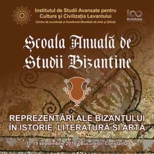 THE ANNUAL SCHOOL OF BYZANTINE STUDIES – Byzantium Representations in History, Literature and Art