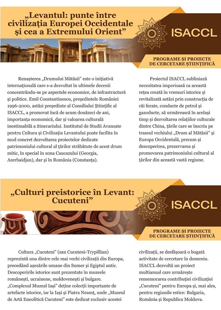 Institutul de Studii Avansate pentru Cultura și Civilizația Levantului - newsletter august 2018