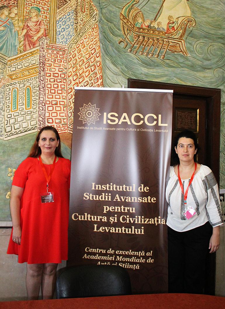 """Protocol de colaborare între Institutul de Studii Avansate pentru Cultura și Civilizația Levantului și Institutul de Știință, Cultură și Spiritualitate al Universității """"Ovidius"""" din Constanța (29 august 2018)"""