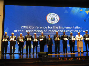 Emil Constantinescu la World Alliance of Religions' Peace Summit (WARP), Seul, Coreea de Sud (17 - 19 septembrie 2018)