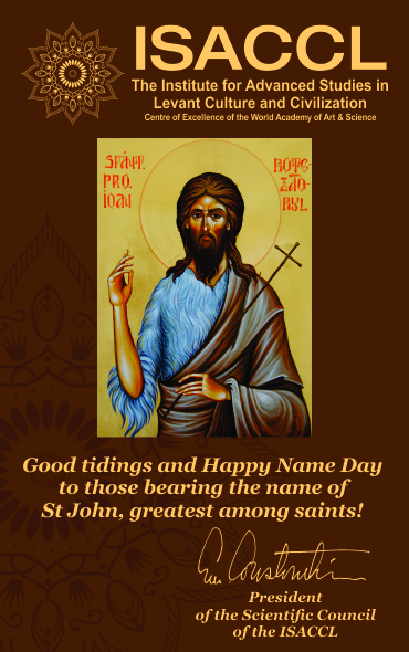 Good tidings and Happy Name Day to those bearing the name of St John, greatest among saints!