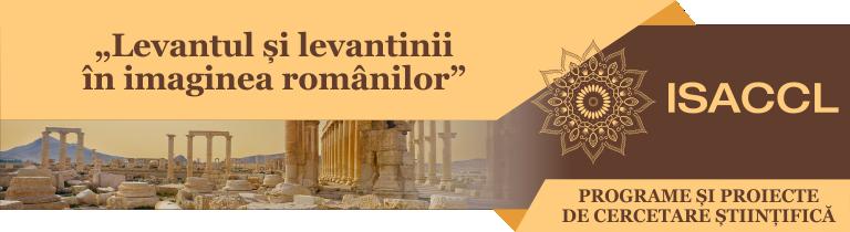 Sinteza mitologică a spațiului est-mediteranean, premisă a sincretismului religios al Levantului