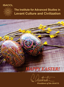 Happy Easter! Emil Constantinescu,  President of the The Institute for Advanced Studies in Levant Culture and Civilization