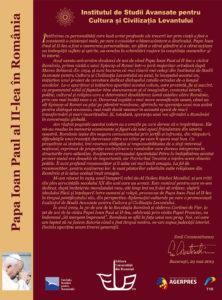 20 de ani de la istorica vizită de stat și ecumenică a Papei Ioan Paul al II-lea la București, prima a unui Episcop al Romei