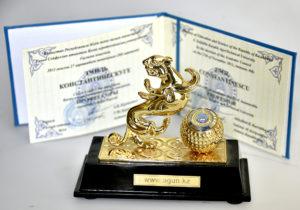 Premiu oferit de Universitatea Agrotehnică din Astana, Kazahstan