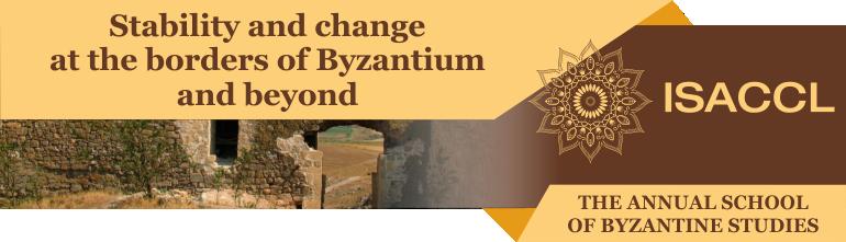 THE ANNUAL SCHOOL OF BYZANTINE STUDIES
