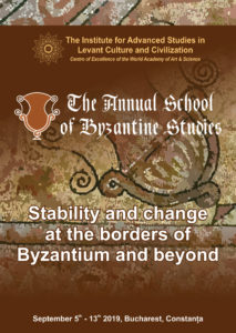 THE ANNUAL SCHOOL OF BYZANTINE STUDIES – The 2019 edition