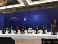 A 7-a ediție a Forumului Internațional din Baku (Baku, Azerbaidjan, 14-16 martie 2019)