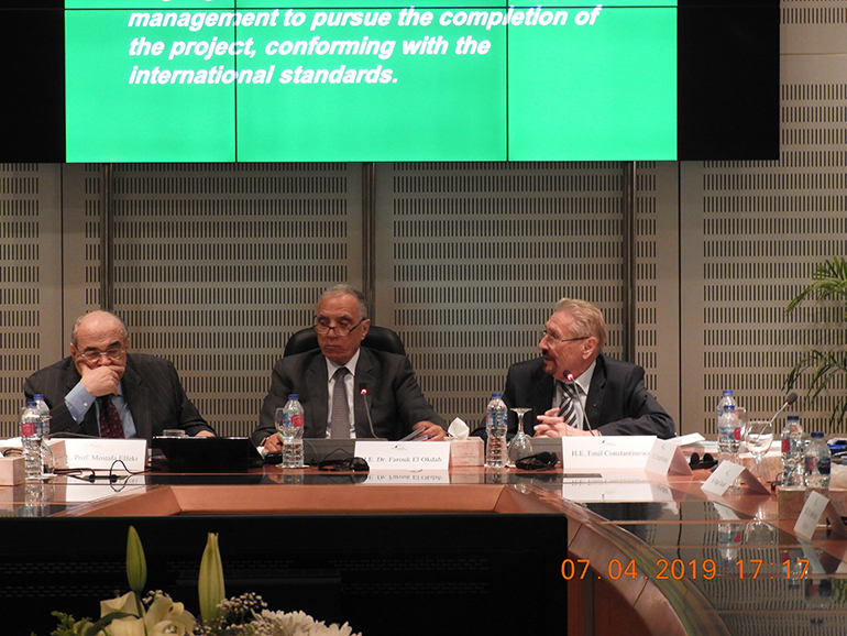 Reuniunea Board of Trustees a Bibliotecii din Alexandria (Bibliotheca Alexandrina)