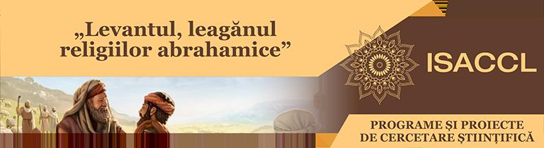 """""""Levantul, leagănul religiilor abrahamice"""""""