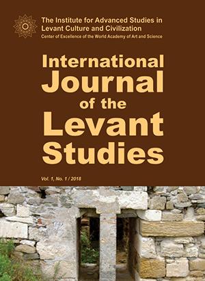 """""""Levant"""" - revista științifică a ISACCLNo. 1"""