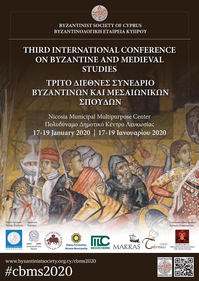 Conferință Internațională de Studii Bizantine și Medievale, organizată de Societatea de Studii Bizantine din Cipru