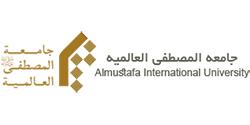 Al-Mustafa International University