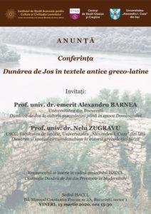 Conferin'a Dunărea de Jos în textele antice greco-latine