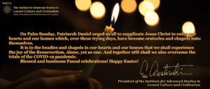 Blessed and luminous Pascal celebrations! Happy Easter!