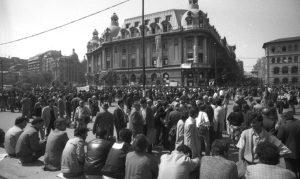 Declarație de adeziune Către Alianța Națională pentru Proclamația de la Timișoara