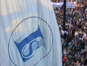 Declarație a manifestanților de la București