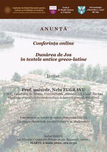 """Conferința """"Dunărea de Jos în textele greco-latine"""""""