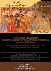 """Proiectul """"Levantul, leagănul religiilor abrahamice"""""""