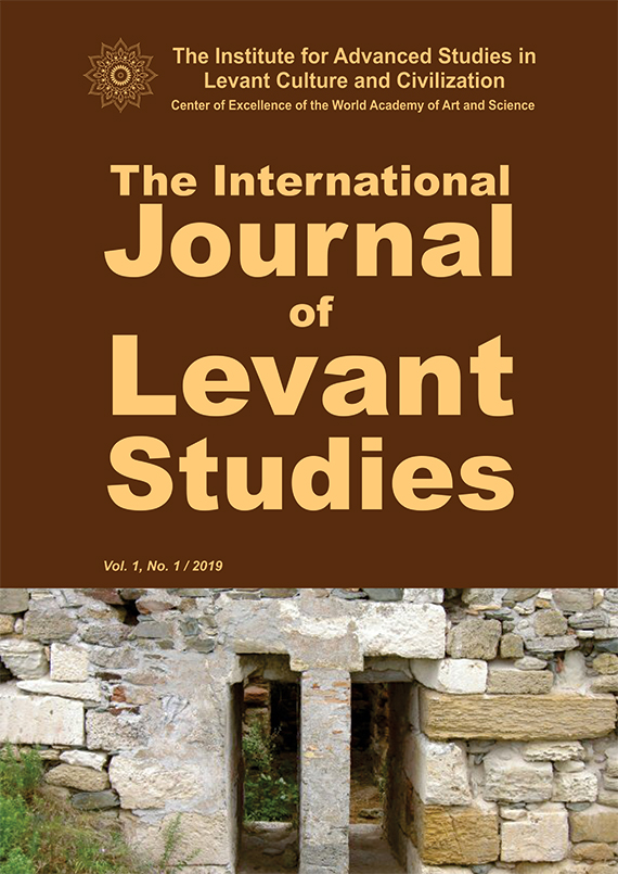 The International Journal, President of Scientific Board: Emil CONSTANTINESCU of Levant Studies