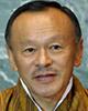 Jigme Y. Thinley Prim-Ministru al Regatului Bhutanului (2008-2013)