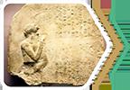 Pace, guvernanță, societate în dreptul public și privat levantin: de la Codul lui Hammurabi la Codul lui Iustinian și tratatele de drept din perioada modernă
