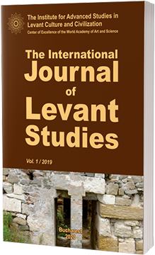 The International Journal of Levant Studies