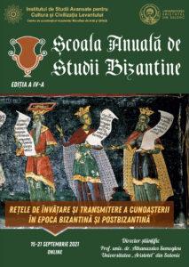 Școala anuală de studii bizantine și postbizantine Ediția a patra 15-21 septembrie 2021 Rețele de cunoaștere și transmiterea înțelepciunii în epoca bizantină și postbizantină