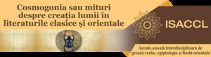 Școala anuală interdisciplinară de greacă veche, egiptologie și limbi orientale Ediția a doua Cosmogonia sau mituri despre creația lumii în literaturile clasice și orientale